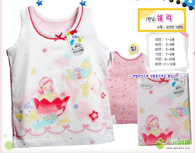 荷花仙子小背心   1品:韩国进货纯棉透气卡通可爱粉色魔镜高清图片