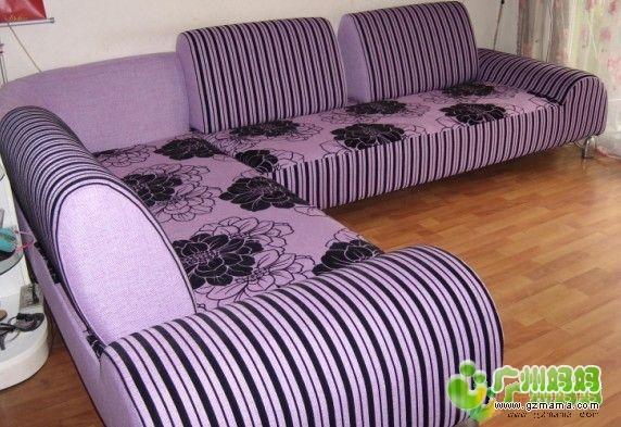 有做沙发套子的MM吗