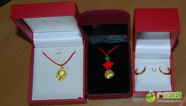 买金饰护肤品,周大福家和宝宝 RMB1880