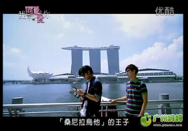 看 我可能不会爱你 爱上新加坡,挖掘剧情里的旅游景点,超多PP