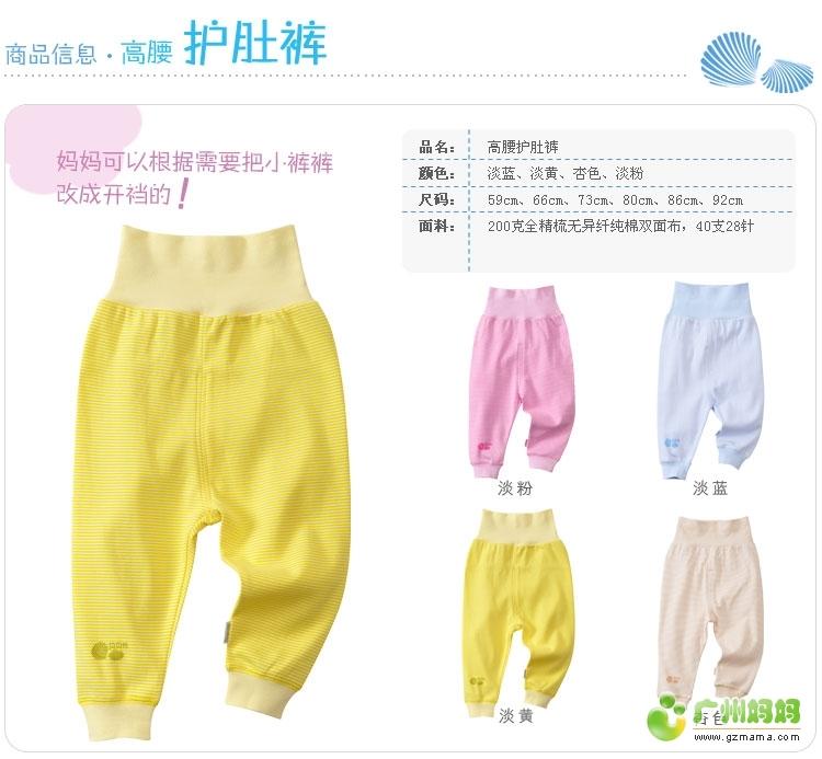 贝贝怡童装秋冬装双11大优惠 囤货不可错过 童装童鞋区图片