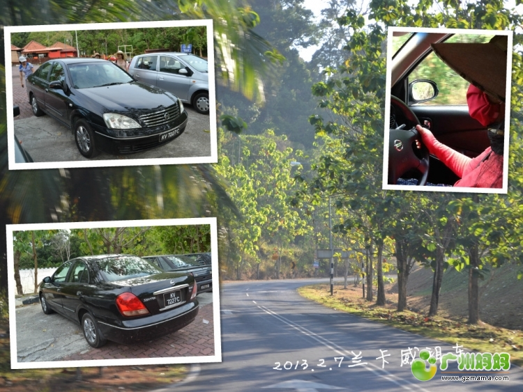 2013.2.7 RENT A CAR FOR 3 DAYS.jpg