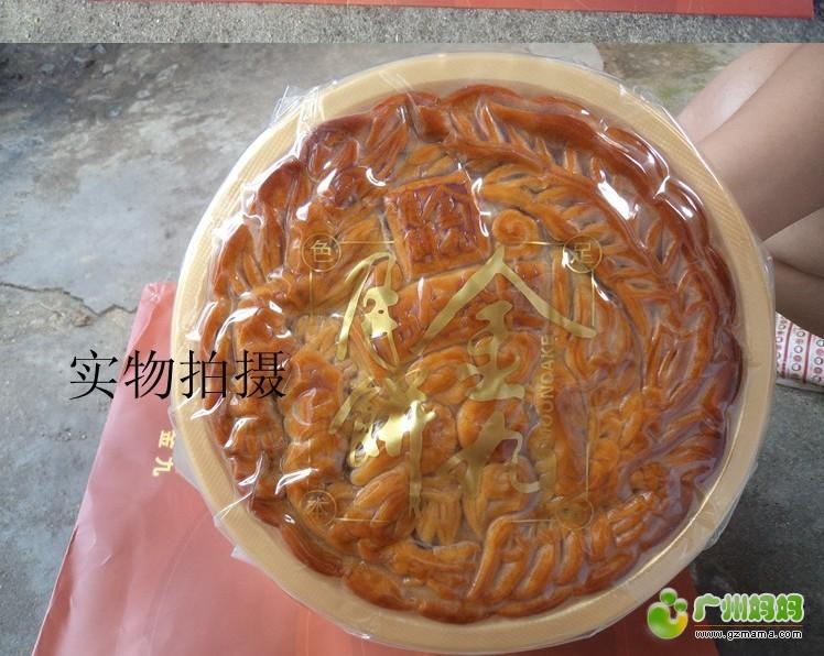 吴川金九月饼,2斤五仁金腿大饼低至129元一个, 加5文一盒包顺丰哦