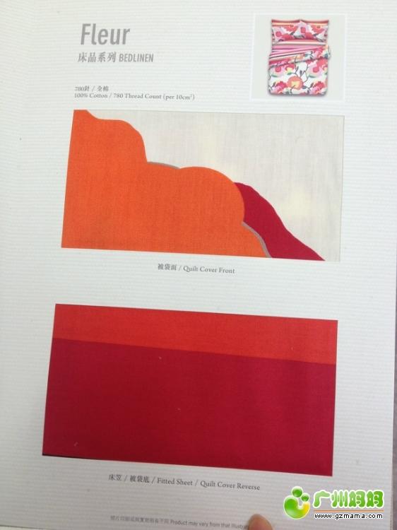 万宁印花换购 Esprit床上用品套装 广东省内包邮 免费提供印花 全球图片