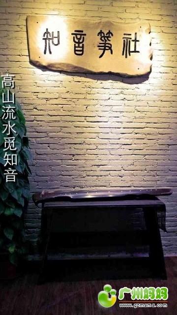 母亲古筝曲谱阎维文
