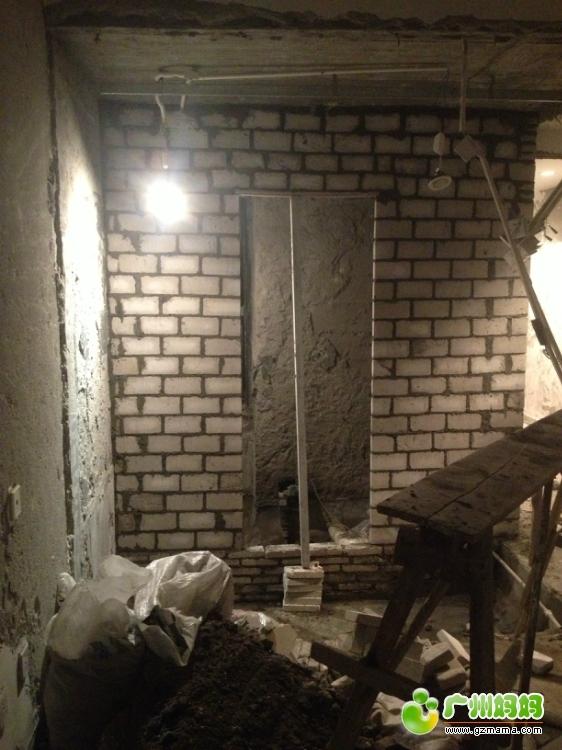 关于家中施工现场工人砌墙的做法,请教各位 装修家居 广州