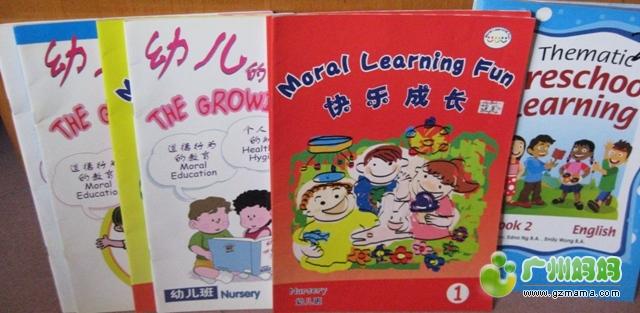 转童书 幼儿英语8本 8开的看图认物 连环画库31本
