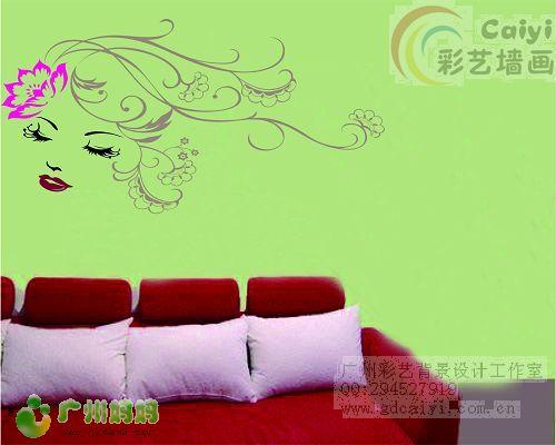 手绘墙画,为家添风景