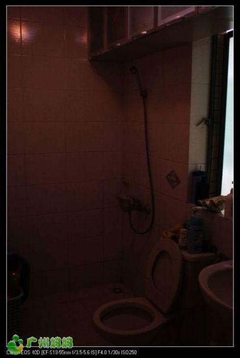 装修前洗手间
