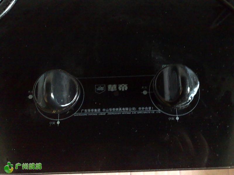 转管道煤气用煤气炉和热水器 降价了